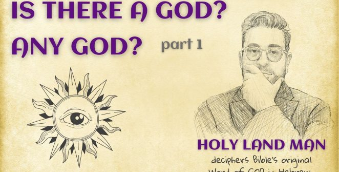 HOLY LAND MAN DEBATES THE EXISTENCE OF GOD